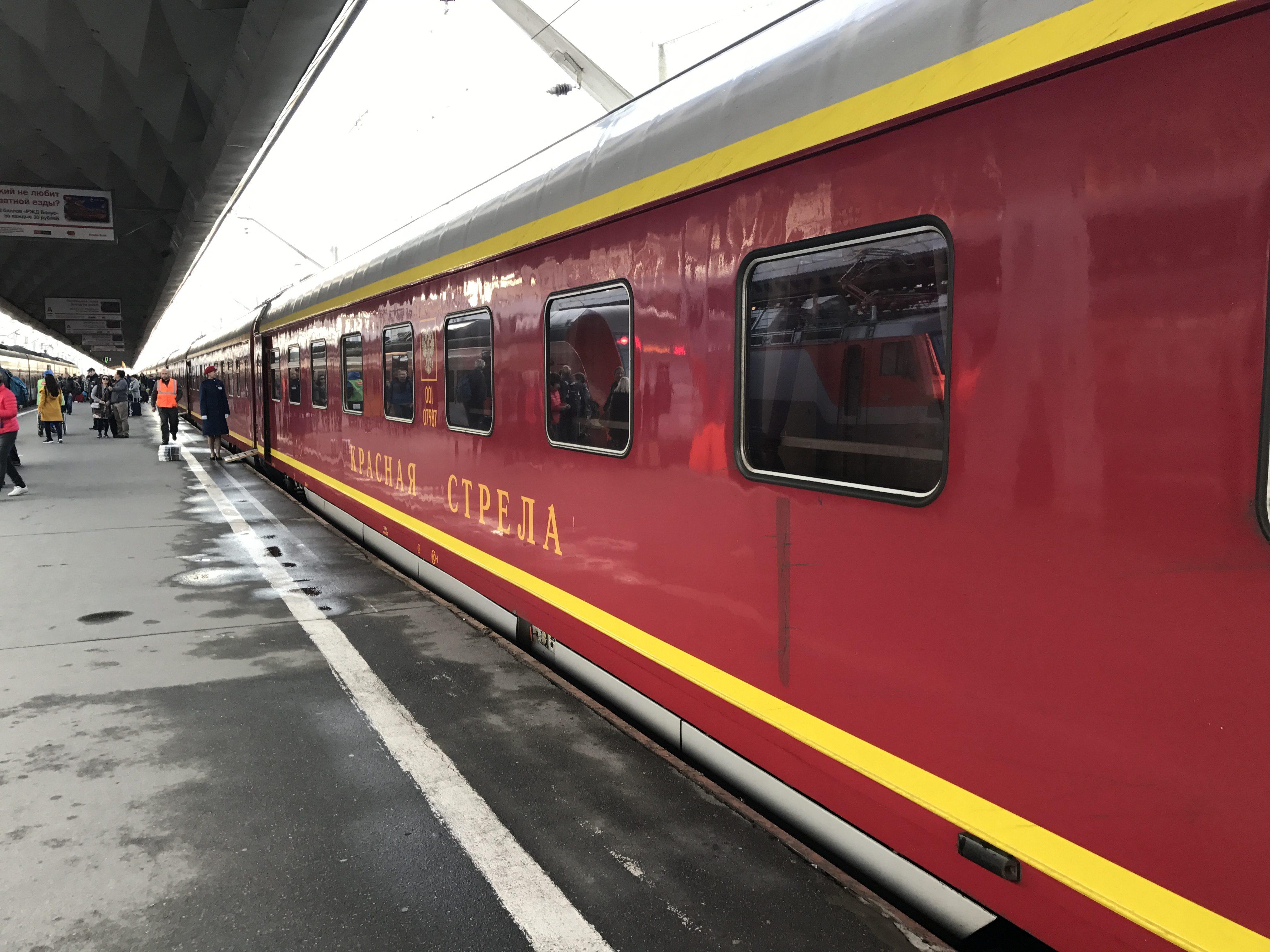 Flecha Vermelha  Moscovo – São Petesburgo