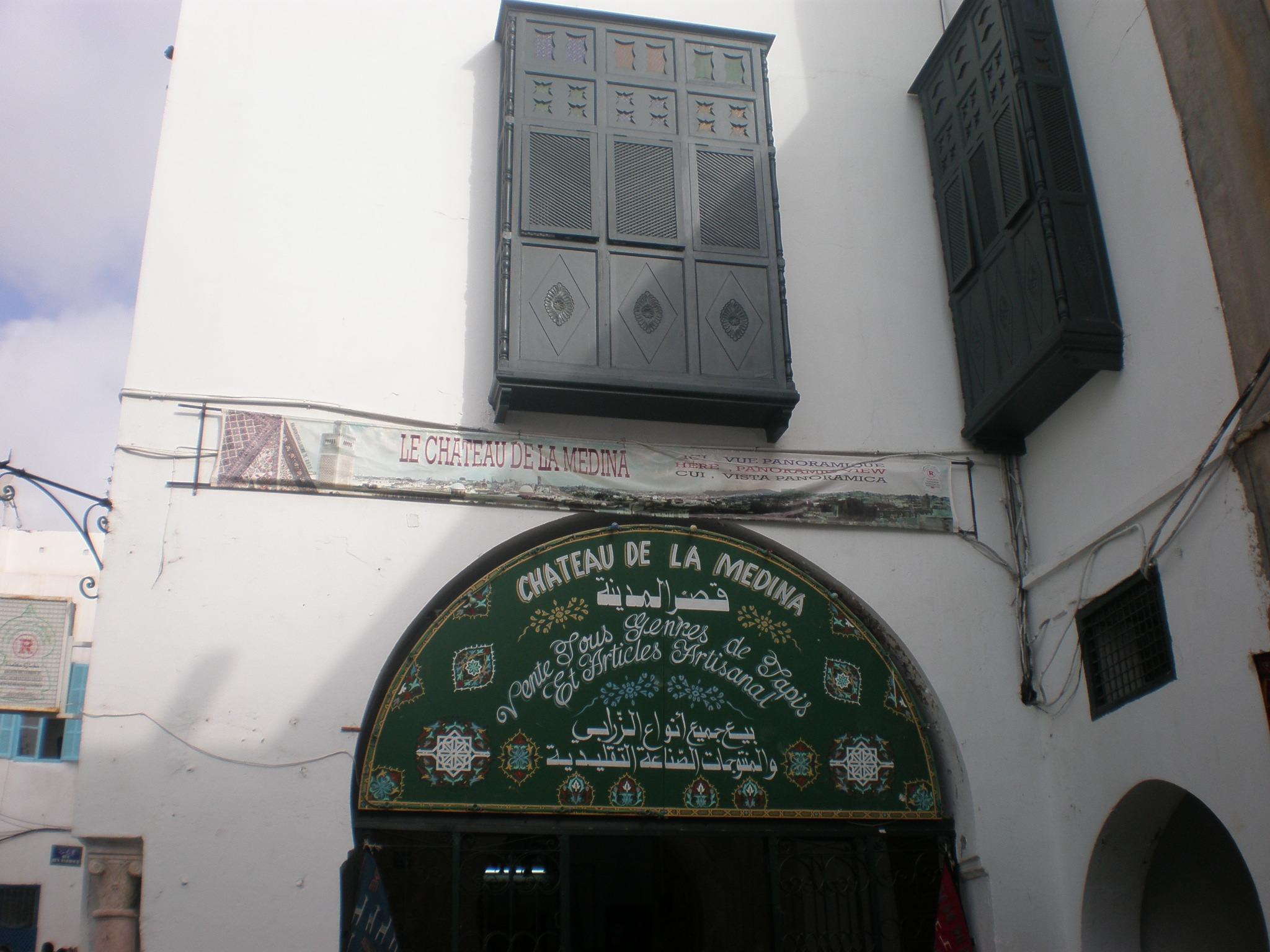 Tunes – Tunísia