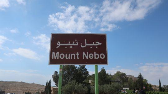 Monte Nebo – Madaba – Jordânia